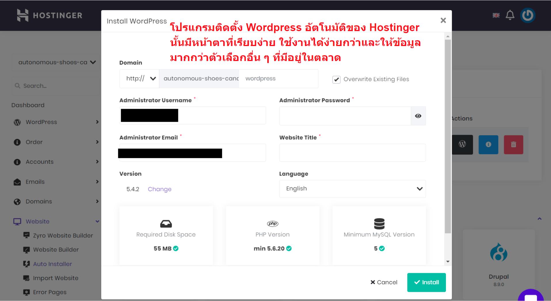 Hostinger WordPress auto installer_TH