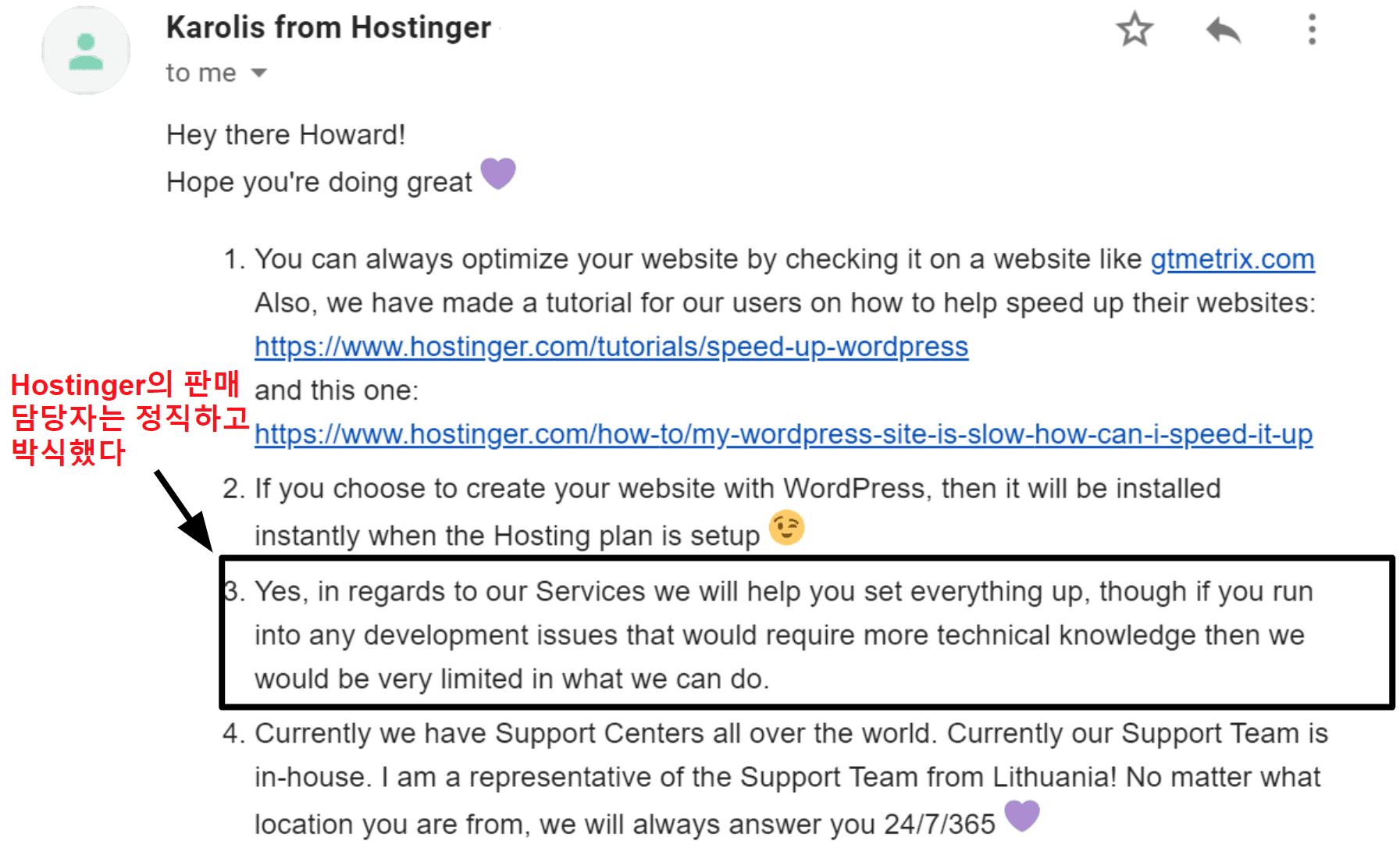 Hostinger pre sales email support_KO