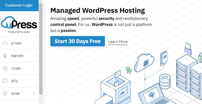 uPress main page