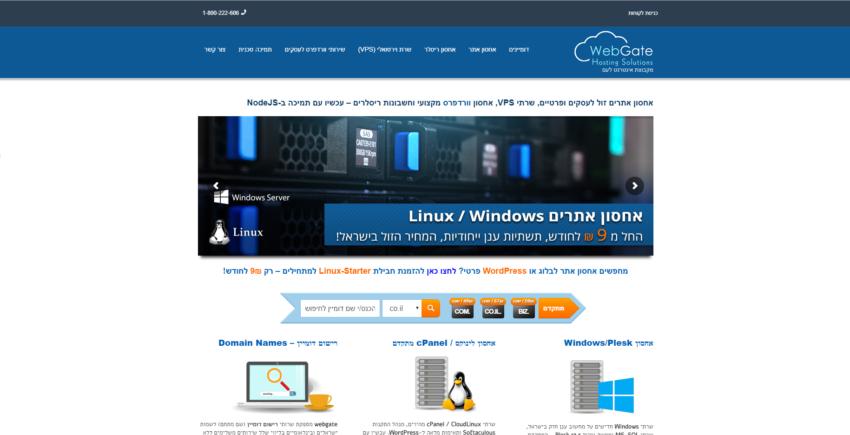 webgate main page