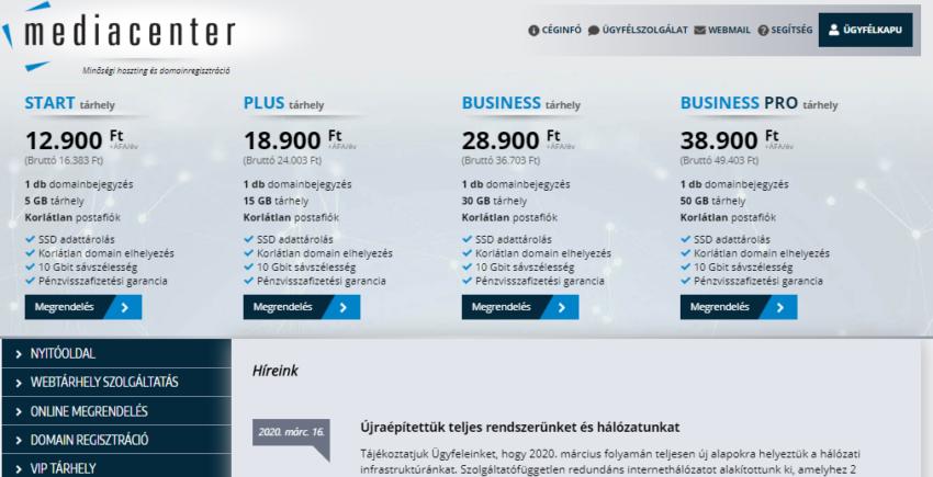 mediacenter_Screenshot