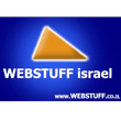 WEBSTUFF-Israel-logo