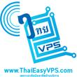 thaieasevps-logo