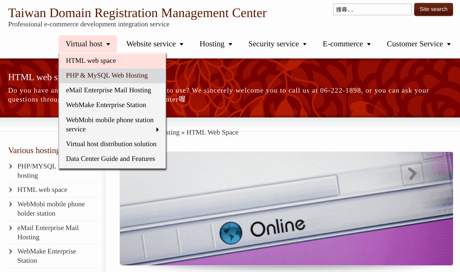 Taiwan Domain Management Center