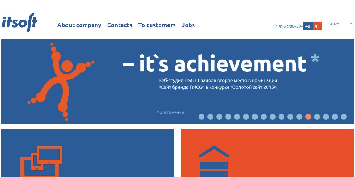 Website development ITSOFT web studio 1