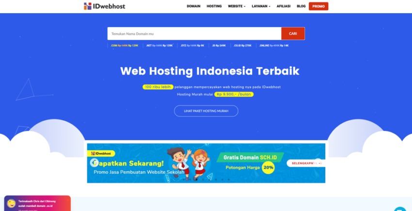 Review IDWebhost 2020
