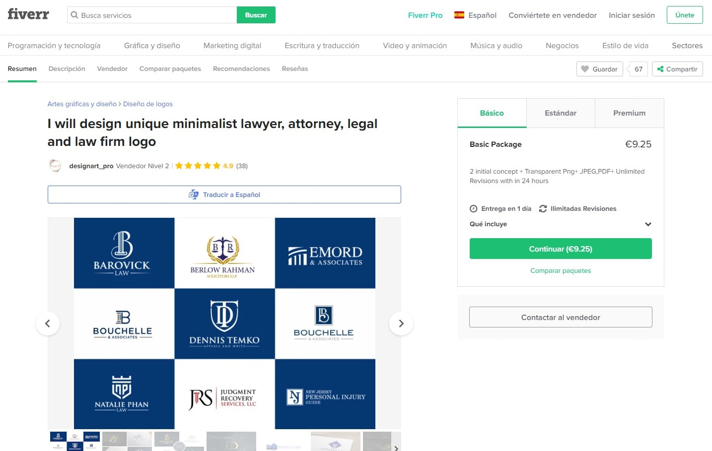 9 mejores logos para despachos de abogado y cómo crear el tuyo [2020]