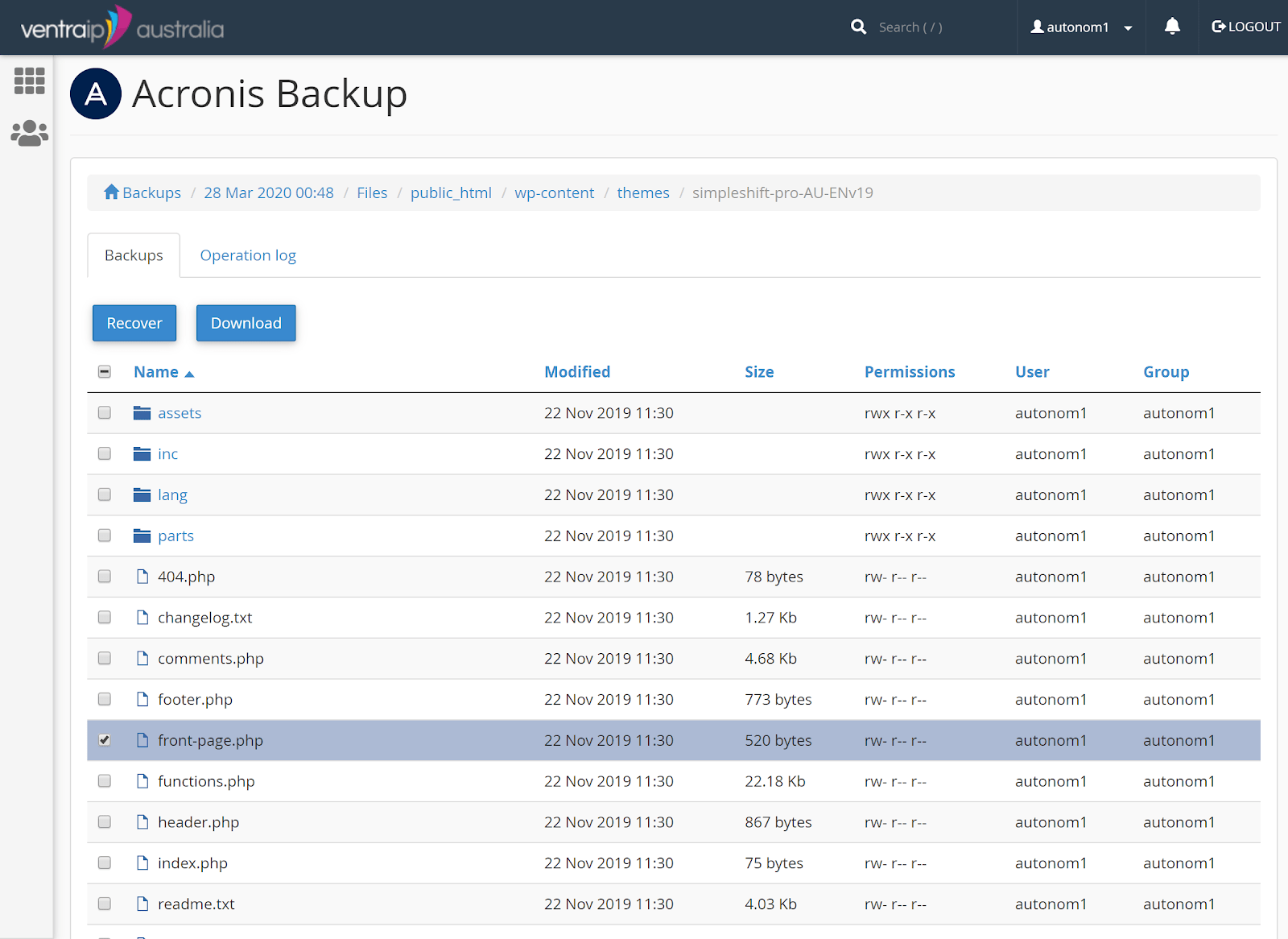 The Acronis backup tool