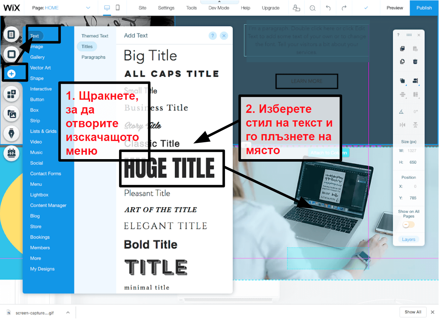 Wix text image BG6