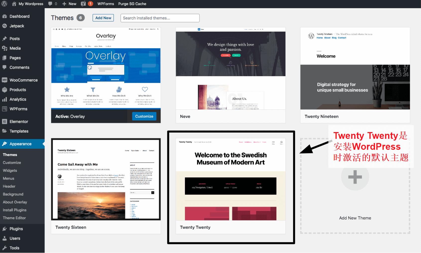 2021 网站创建完全分步指南