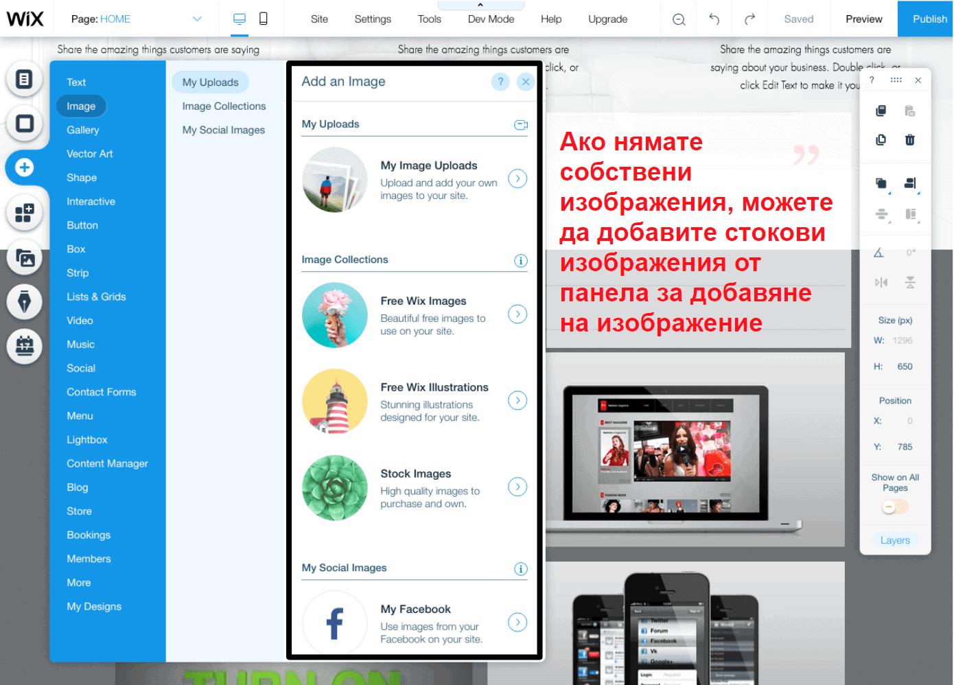 adding images in wix editor BG7