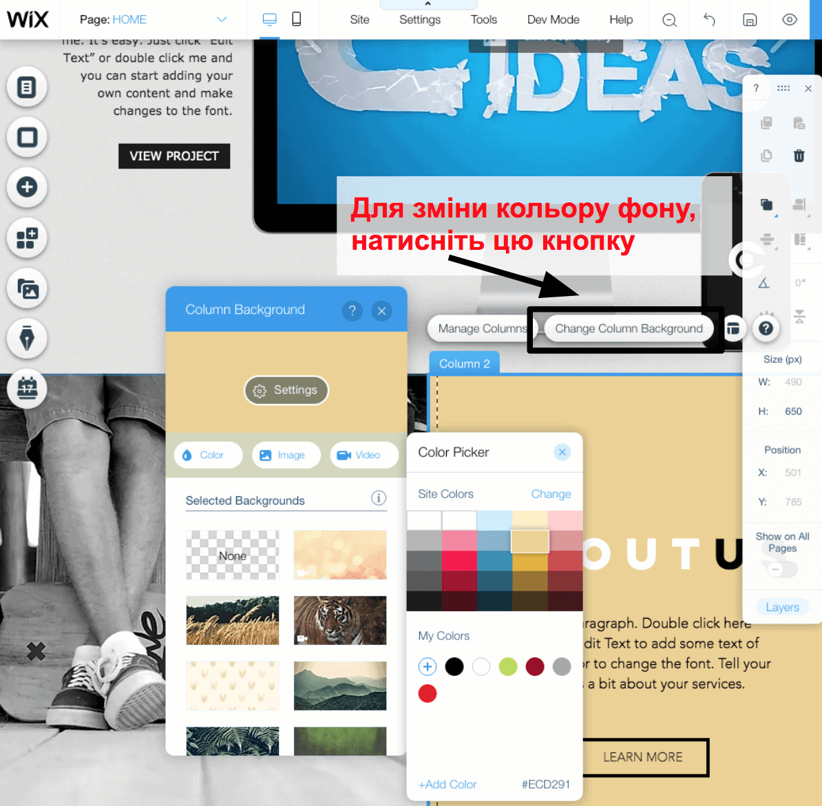 changing colors in the Wix editor UK3