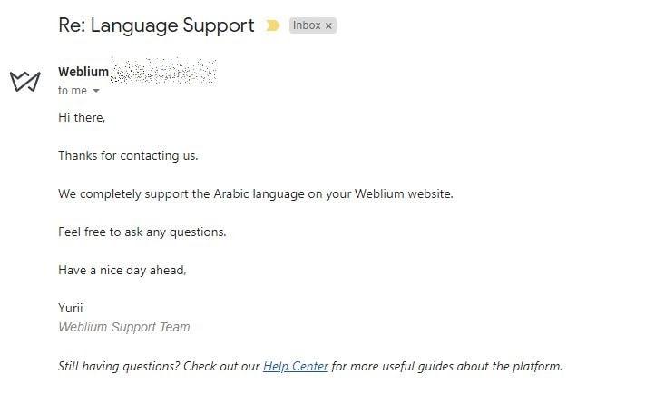 Weblium customer support