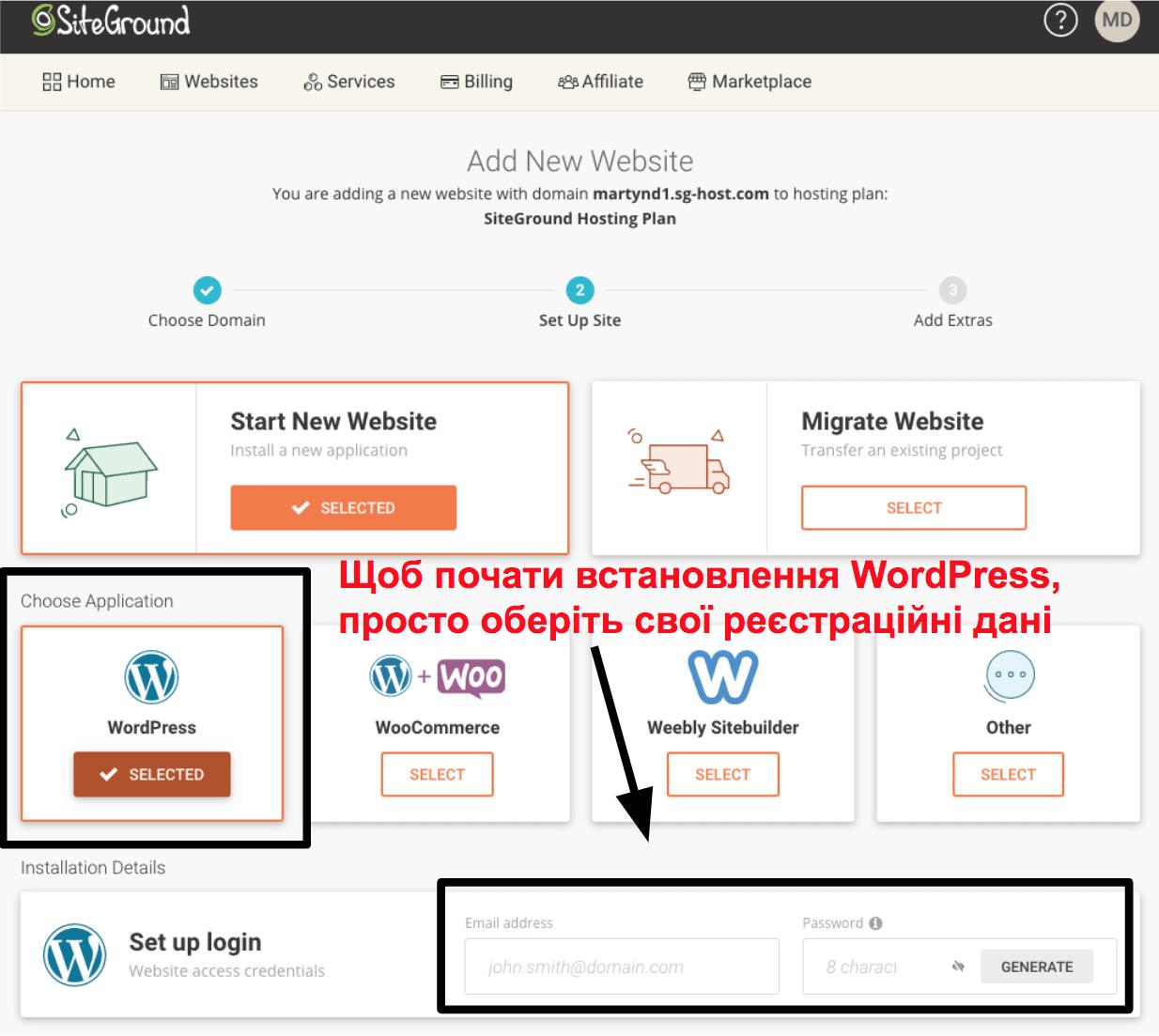 installing wordpress via siteground UK14