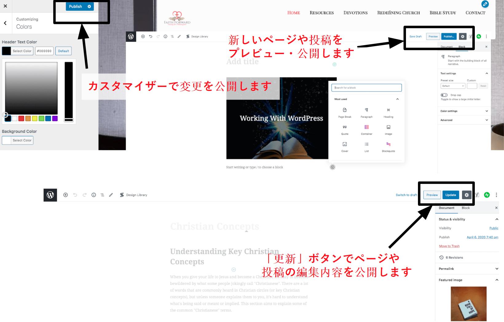 サイトの作り方 2021年完全ガイド【一歩ずつ流れを解説】